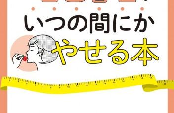 8作目カバー