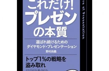ebookjapan_b00060297100